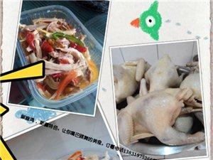 新疆特色椒麻鸡