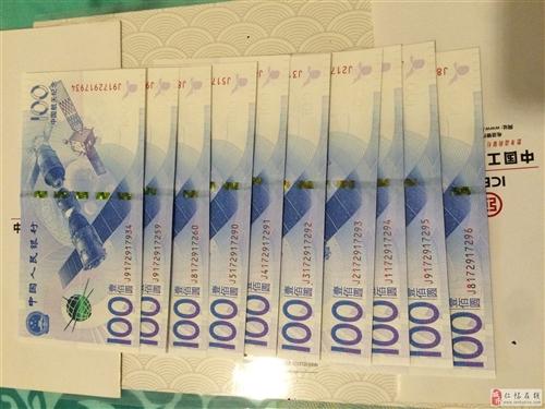 本人在工商銀行發行航天紀念鈔的時候排隊兌換的。