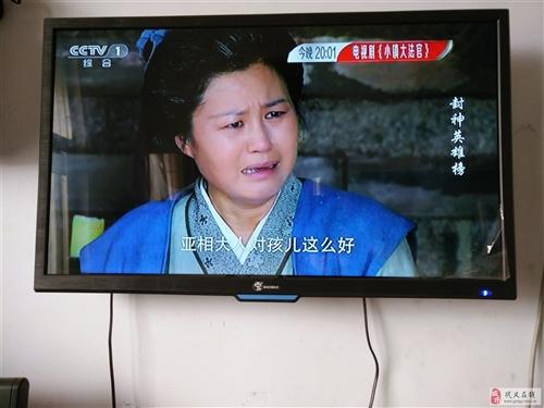 高清液晶電視低價處理