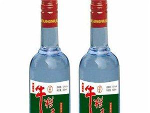 北京牛欄王酒業