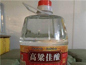 贺滨郎百分百纯粮酒