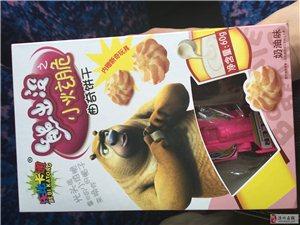 信阳畅销品牌 熊出没 儿童食品 潢川招代理商