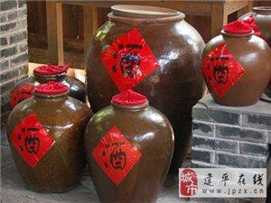 青峰山纯良小烧酒