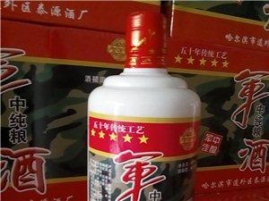 賀濱郎百分百純糧系列產品酒誠招全國代理