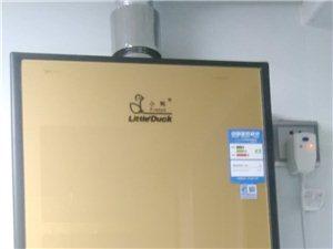專修燃氣熱水器、油煙機燃氣灶、集成灶、凈水機