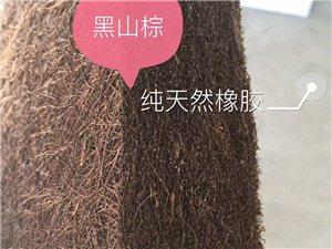 專業定做各種尺寸床墊,榻榻米無污染,不含甲醛