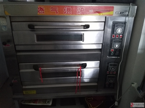 急售大烤箱