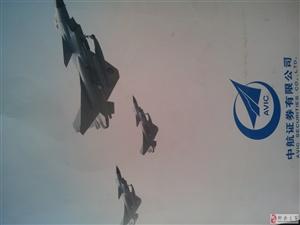中航证券澳门威尼斯人游戏网址办理处