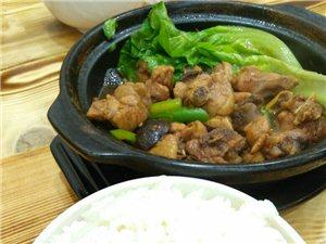 凤凰天街的黄焖鸡米饭