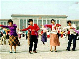 影像记录:二十年前的北京