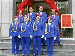 湄潭茶海蓝天军乐团盛装登场