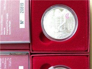 奥地利时间纪念币