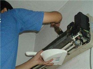 遷安空調回收移機加氟