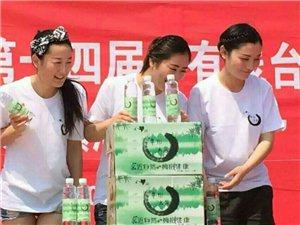 河南省鑫潤飲品有限公司(華怡冰泉)歡迎