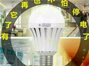 宇信LED燈泡停電也會亮哦,廠家直銷,經濟實惠,以備不時之需