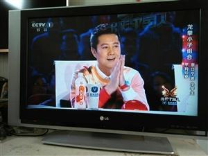 LG37寸液晶电视机