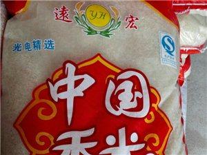 雙龍大米。價格優惠,批發零售。