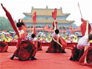 首届大禹渡文化旅游节开幕