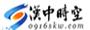汉中时空网