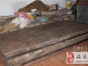 红酸枝已禁止报关进口,越南市场红酸枝应声而落