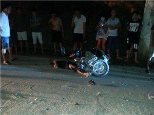 【惨不忍睹】环城路摩托互撞,一死一伤