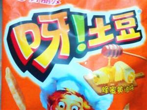 昨天逛超市的时候发现一个好吃的东西,跟大家分享一下