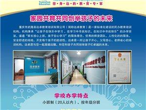 �h卓教育培�暑期招生中
