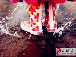 在永城,下雨时就这个feel倍儿爽!!
