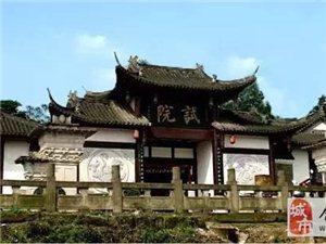 夜郎道上的文化古城