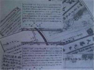 夹江纸业:一段不拿枪的抗战史