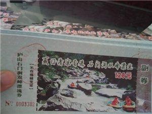 九江最具玩味的漂流�T票�F票等你拿