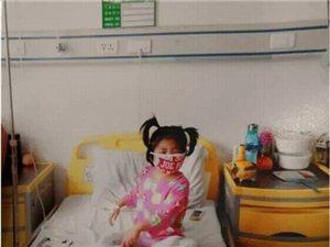 【爱心传递】鄱阳一个年仅4岁的小女孩不幸患上白血病,全家人心都碎了……