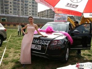 亲爱的,我们一起开野马大蓬车私奔吧!张家川县首届汽车文化节开幕啦!