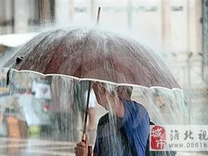 未来一周淮北都是雨雨雨,对此小伙伴们有什么想说的吗?