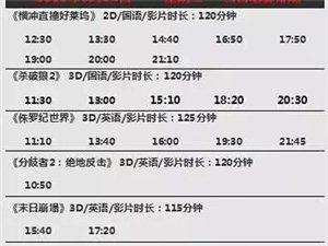 【影讯】6月29日排期☆6月30日排期
