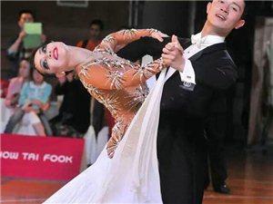 浙江省第八届青少年体育舞蹈锦标赛