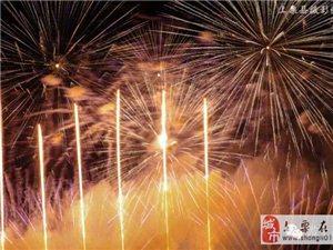 【高清大图】昨夜的南天广场,是所有上栗人狂欢的时刻