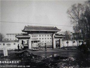 老早以前的朝阳镇,谁还记得??敢不敢跟帖?