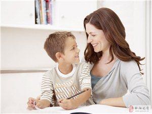 家庭教育:孩子成长中必不可少的五种经历