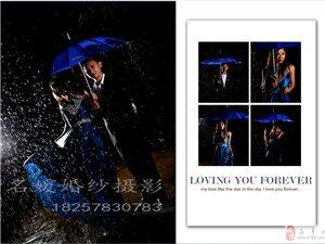 《十周年婚纱照》八都名媛,不请模特,不盗用他人图片。