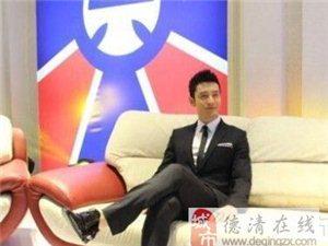 黄晓明佟大为助阵2015成都家具展!