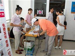 《三亚婚庆协会首届行业沙龙》6月30日成功举办 多家酒店景区等知名企业