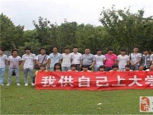 【特别关注】中国梦・阳光帮扶助学创业工程项目全面启动