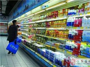 眼睛千万擦亮点!如何识别超市里那些误导顾客的小把戏
