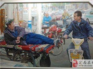 """""""美丽新定西,翰墨定西行""""全国中国画油画作品展在定西举行"""