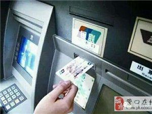 """刚取完钱,ATM机掉出""""摄像头""""对准输密码的键盘"""