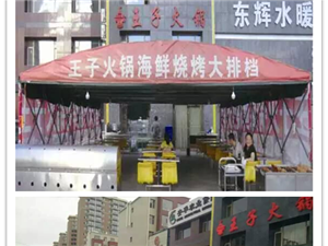 【小�探吃】打造洮南第一美食-王子火�海�r��烤大排�n