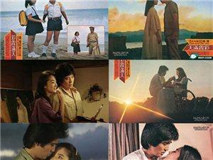 香港爱情故事片《彩霞满天》完整版(标清)