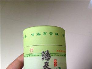 这个茶是什么价位?