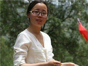 第17名:郝雅婷(263网络投票)